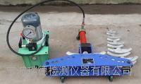 瑞德SM-213D電動液壓彎管機 SM-213D型