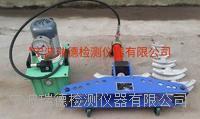 SM-212D SM-213D SM-214D SM-215D SM-216D液壓電動彎管機 SM系列