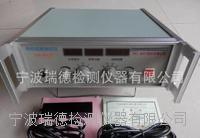 瑞德SM2000電機短路測試儀 SM2000型