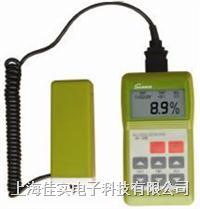 日本SANKU木材水分仪 sk-200木材水分测定仪 针式木材水分仪 便携式木材水分测量仪 木材含水检测仪 板材含水测定仪 SK-200