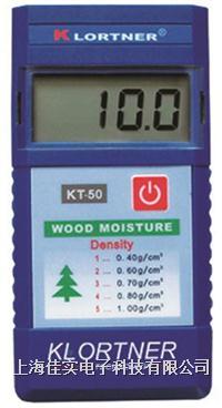 KT-50感应式木材水分仪|KT-50木材水分仪|数显木制品水分测试仪|KT-50水分仪|感应水分仪 KT-50