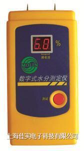 HT-904 数字袖珍式纸张测湿仪|数显纸张水分仪|针式纸张水分测量仪|插入式纸张水分仪|LED显示纸张水分仪|便携式纸张水分仪 HT-904