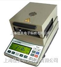 烘干式水分仪 MS-100水分测定仪 加热式水份测定仪