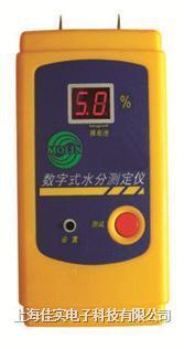 HT-904B纸张水分测定仪 纸张水份测量仪 插针式纸张水分仪   HT-904B