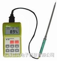 SANKU碳酸钙水分测定仪||化工粉末水分测量仪||便携式水分测量仪 SK-100