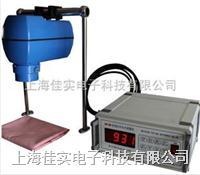 SH-8B红外纺织水份仪在线红外布匹水分测量仪红外筒纱水分在线测控仪纤维纺织水份仪布料水份测量仪 SH-8B