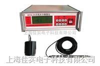 HYD-ZS微波在线纺织水份仪在线微波布匹筒纱水分测量仪微波筒纱水分在线测控仪纤维纺织水份仪涤纶在线水份仪 HYD-ZS