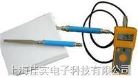 FD-G3 分体剑式纸垛水分仪(便携式)在线测定仪水分仪 fd-g3