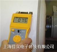 高周波纸张水分仪手写纸水分测定仪 FD-G1
