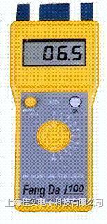 纺织原料水分仪|毛料水分测定仪 fd-d1