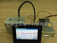 YDM700全自动木材干燥控制器/木材烘干控制系统/木材烘干窑控制仪/干燥窑控制系统