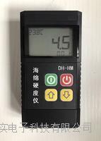 DH-HM海绵硬度测试仪/泡沫硬度分析仪/海绵硬度探测仪/泡沫硬度计 DH-HM