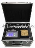 DH9800葵花籽出油率检测仪/菜籽含油率测量仪/棉籽测油仪 DH9800