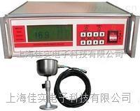 在线水分仪/在线水分测定仪