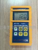 新型KT-70木材水分测量仪/KLORTNER品牌木材水分检测仪/木材测水仪