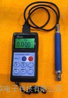 SK-800陶瓷原料密度仪,陶瓷密度测量仪,便携式密度计 SK-800