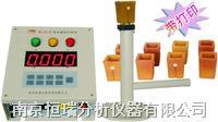 带打印的炉前快速碳硅分析仪 HR-CSi2