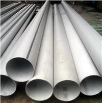 不锈钢焊管厂家