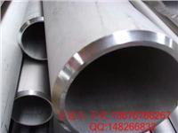 904L不锈钢管生产厂家