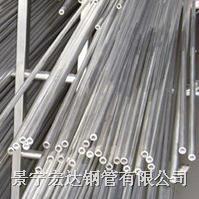 电加热器用不锈钢毛细管