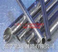 316L镜面不锈钢管