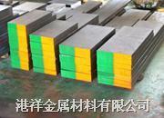 韧性高速钢SKH-9