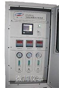 VT-Z2V-S在线多路露点分析系统