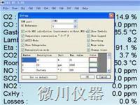ecom 压力温湿度仪 DASNT 数据采集软件  DASNT数据采集软件