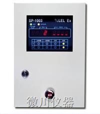 SP-1003壁挂式报警控制器