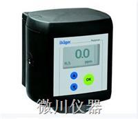 Polytron 7000有毒气体检测仪