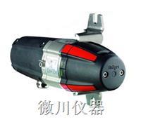 PIR 7000可燃气体检测仪