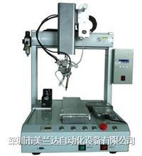 自动焊锡机 美兰达MLD-441,441R自动焊锡机器人