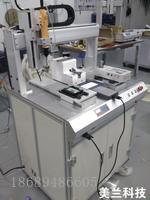 美兰达MLD-5331柜式锁螺丝机 美兰达MLD-5331柜式锁螺丝机