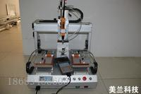 美兰达MLD-5331吸附式自动锁螺丝机 美兰达MLD-5331吸附式自动锁螺丝机
