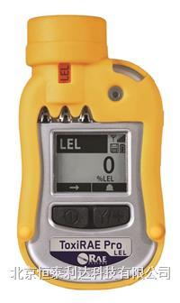 可燃气体检测仪PGM-1820 PGM-1820