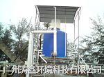 供应茂名海水水产养殖业气浮装置-引气气浮蛋白质分离器