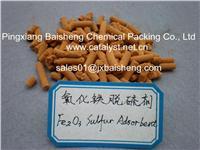 ZnO sulfur adsorbent