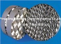 Perforated Plate Corrugated Packing BS-MP