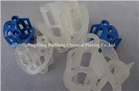 Plastic Chemical Packing Heilex Ring