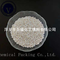 China factory direct sale Supporting Catalyst Ceramic Ball