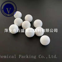 China factory direct sale 90% Catalyst Support Ball