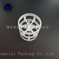 China factory direct sale PP Pall Ring as Chemical Packing for Gas-Liquid Contact