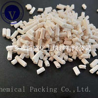 China factory direct sale Industrial Adsorbent for Sulphur