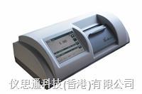 数字旋光仪 IP-digi600系列