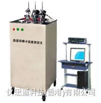 UHVT热变形维卡软化点测试仪