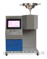 UHRZ-45熔体流动速率测定仪