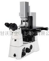 Park Systems电化学原子力显微镜NX12
