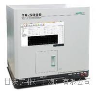 远方TR-5000紫外-可见-近红外透射反射测试系统