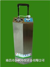 移动臭氧空气消毒机  消毒杀菌 环保节能
