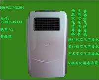 循环风紫外线空气消毒机移动式空气消毒机